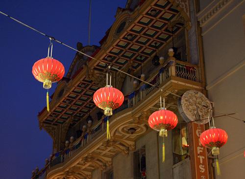 Chinesische lampen asiatischer flair f r zu hause for Asiatische deckenlampe